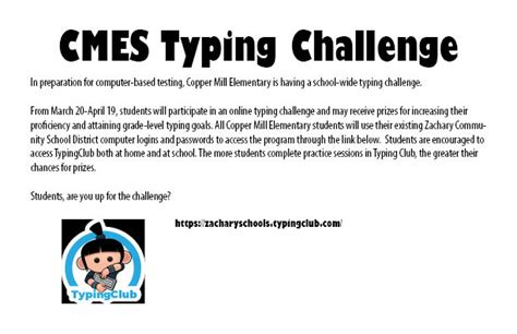 typing challenge copper mill elementary school 187 cmes typing challenge