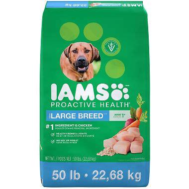 dogs 50 pounds iams proactive health food large breed 50 lbs sam s club