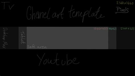 youtube channel template images