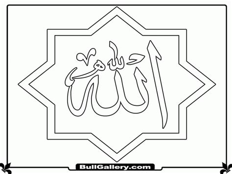 free printable coloring pages your name free name coloring pages coloring home