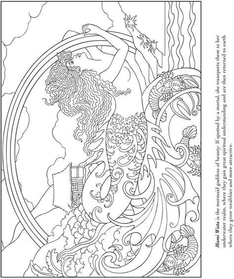 libro mermaids coloring book an mejores 1014 im 225 genes de coloring en impresi 243 n de p 225 ginas para colorear libros para