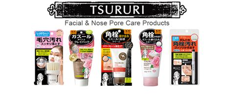 Bcl Tsururi Pore Peeling 45g webichi tsururi pore care products
