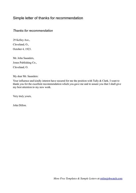 download a free letter of reference template for word view a sample