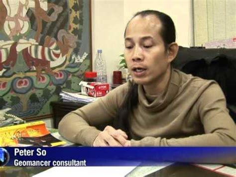 Astrology Sabrina Liao astrology calendar astrology doovi