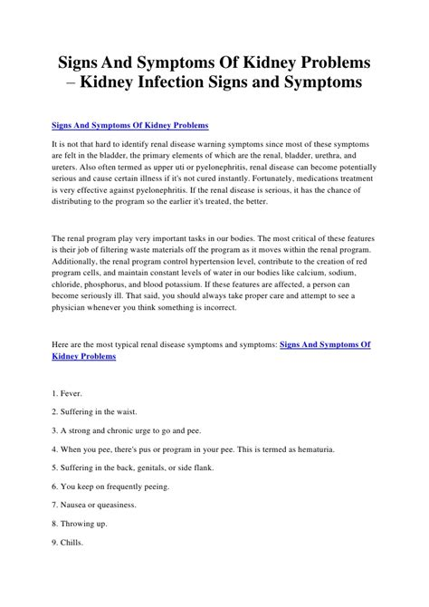 kidney infection symptoms signs and symptoms of kidney problems kidney infection signs and sy