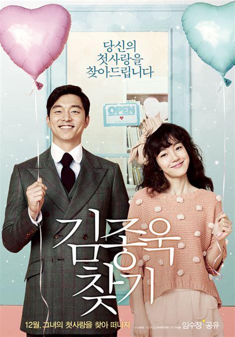 film drama komedi korea 5 film komedi drama korea yang wajib ditonton moeslema