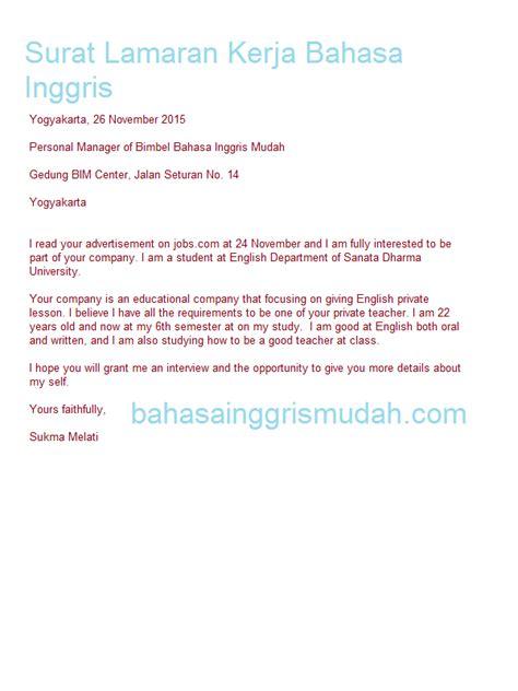 Surat Lamaran Kerja Bahasa Inggris Singkat by Surat Lamaran Kerja Bahasa Inggris Singkat Ben