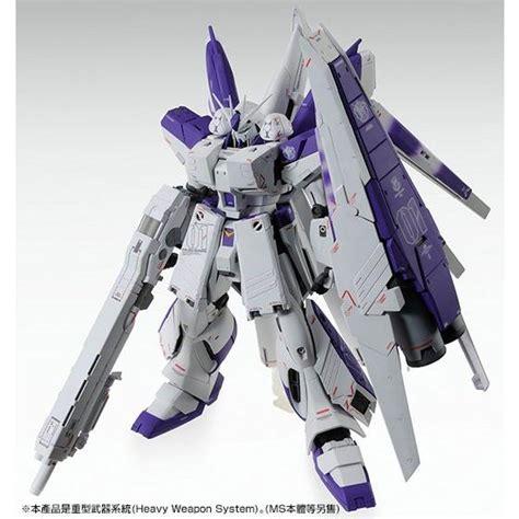 Mg Hi V Gundam mg 1 100 hws expansion set for hi v gundam ver ka 2014年11月發送 premium bandai 香港 大人和小孩都可以享受購物