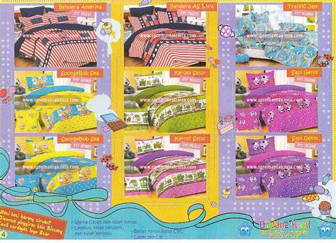 Sprei Katun Seri Bintang Kecil jual katalog motif sprei bedcover bintang kecil 2012 grosir sprei bogor jual bedcover bogor