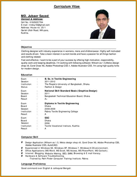 Resume Format Pdf For Engineering by 7 Curriculum Vitae English Example Pdf Mail Clerked