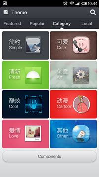 miui themes customize how to customize miui with custom lock styles fonts boot