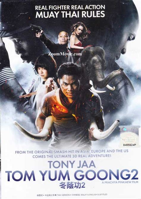 film one day 2 thailand tom yum goong 2 dvd thai movie 2013 cast by tony jaa
