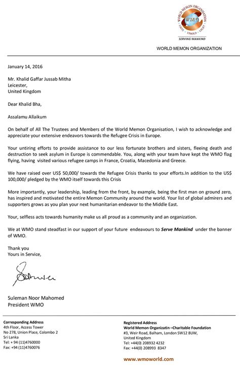 appreciation letter reply to a letter of appreciation to mr khalid jussab from the
