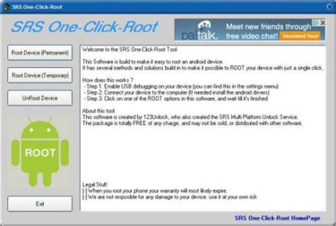 android rooting software how to root your android device