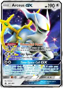 arceus gx by jabberwock314 on deviantart