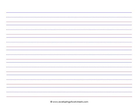 printable writing paper kindergarten 4 best images of colorful blank printable lined paper