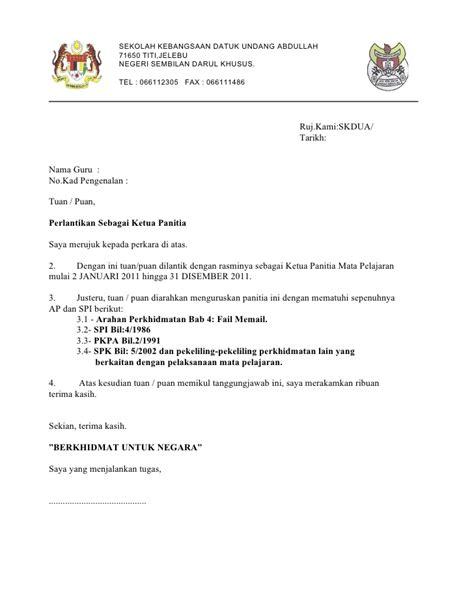 contoh format surat kuasa malaysia surat kuasa ketua panatia