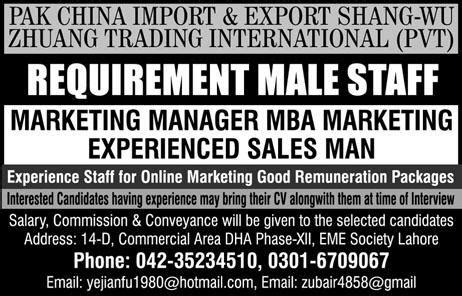 Wu Professional Mba Marketing Sales by Sales Marketing 2017 Pak China Import Export Shang