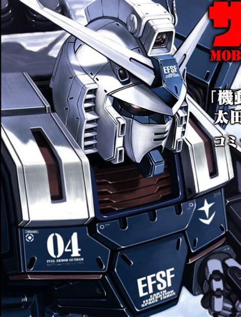 wallpaper gundam thunderbolt mobile suit gundam thunderbolt manga first no 17
