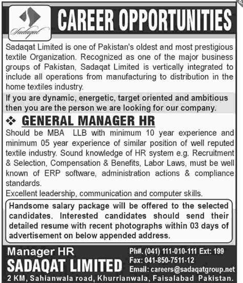 Dow Chemical Mba General Management Program Salary by Sadaqat Limited Faisalabad 2018 Pakistan