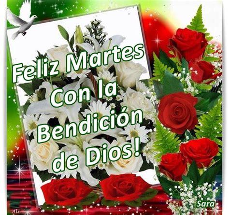 imagenes de feliz martes 66 best images about martes on pinterest dios humor