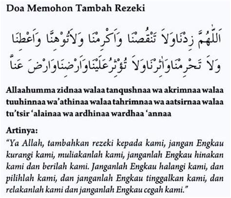 nas aluka lirik doa harian on twitter quot ya allah tambahkan rezekimu yang