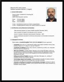 Interpreter Resume Samples pin interpreter resume sample on pinterest interpreter resume sample