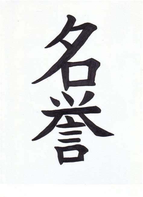 bushido modern day samurai