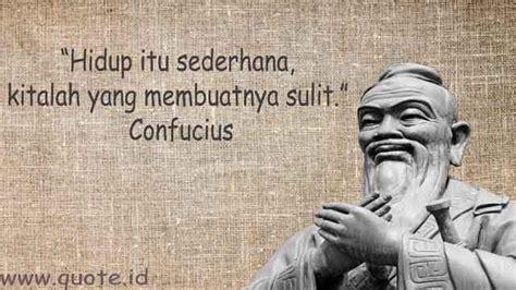 kata kata motivasi hidup sederhana kata mutiara bijak