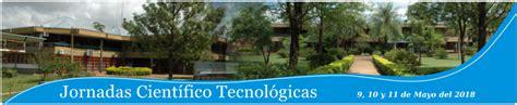 comedor fio unam facultad de ingenier 237 a universidad nacional de misiones