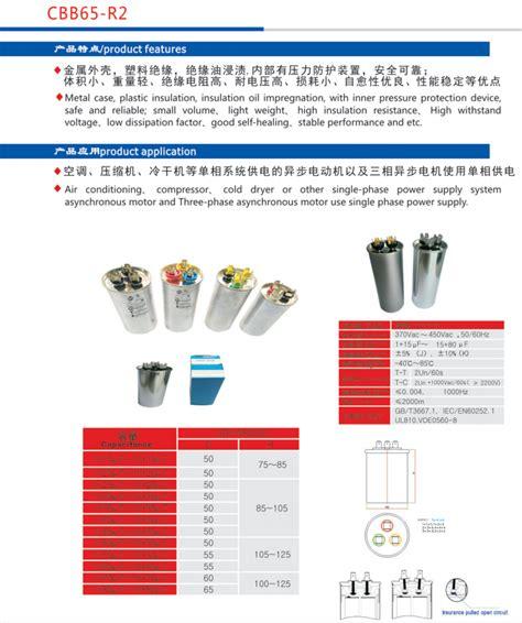 nippon industries capacitor ac aluminum electrolytic capacitor view nippon chemicon aluminum electrolytic capacitors