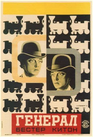 Poster Buster 30x40cm vintage russian poster the general buster keaton 1929