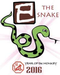 new year snake and monkey free 2016 snake horoscope reading for 2016 new