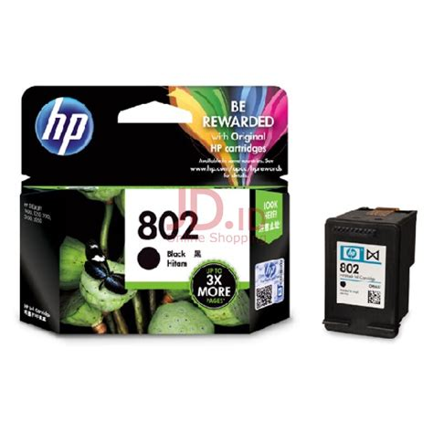 Tinta Hp 802 Xl Hitam Cartridge Hp Deskjet 1000 1050 1056 2000 Ori jual hp 802 xl black ink cartridge jd id