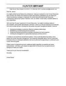 cover letter for human resources assistant cover letter human resource assistant position sle
