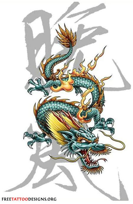 small chinese dragon tattoo designs gallery