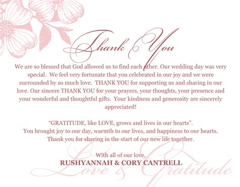 thank you cards for wedding dinner template wedding gift thank you card wedding o