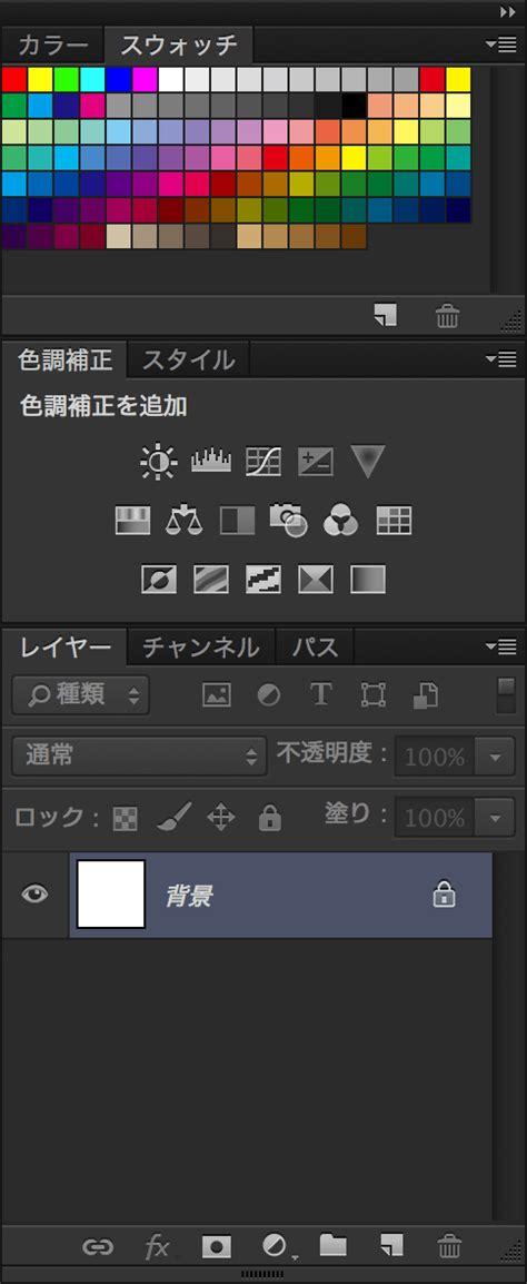 adobe illustrator cs6 retina update photoshop cs6 illustrator cs6がretina対応に dtp transit