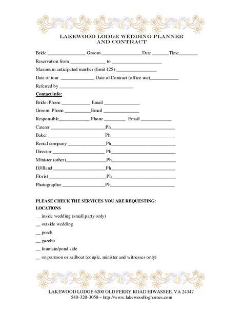 salary of a wedding planner