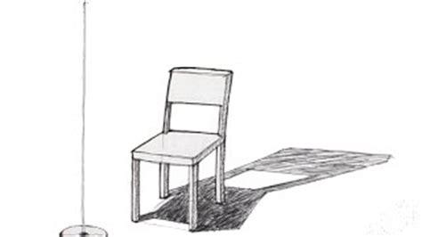 dessin d une chaise en perspective