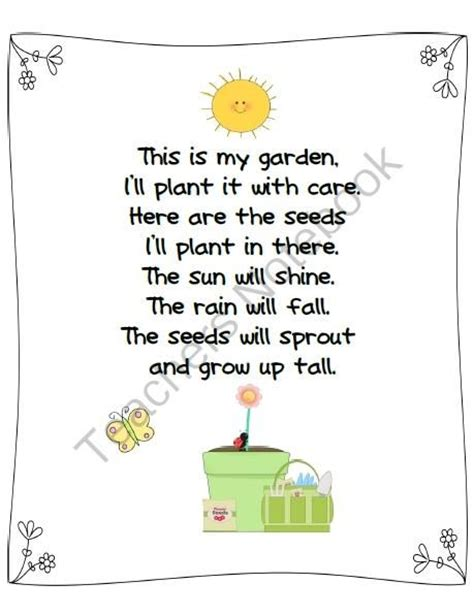 Garden Of Poem Pin By Phillips On Journeys K Plants How We Get