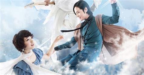 download drama korea you are beautiful sub indo birdnfere jeje k drama download drama korea you re beautiful 2009