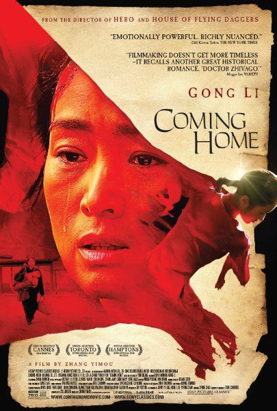 coming home 2015 reviews metacritic
