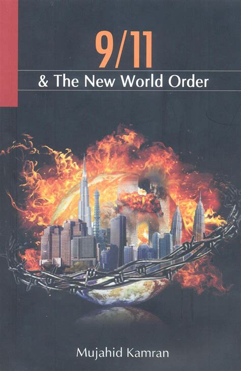 the new world order books of the punjab