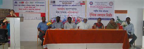 Adarsh Mba College Bangalore Review by Adarsh Shikshan Prasarak Mandals K T Patil College Of Mba