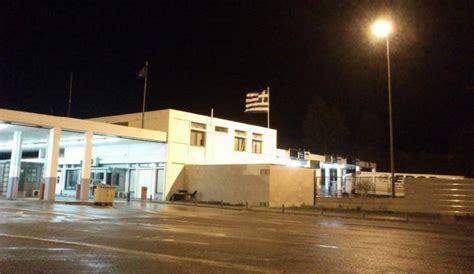 ufficio doganale kipi ufficio doganale greca checkpoint di confine