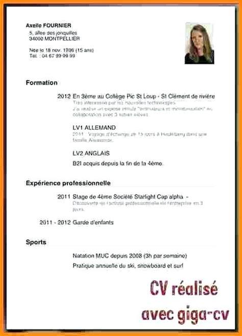 Faire Un Cv Gratuit by Faire Un Cv Gratuit Faire Mon Cv Gratuit En Ligne Elmesa