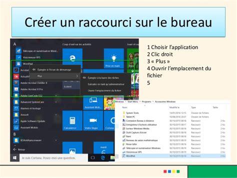 raccourci bureau windows 8 creer un raccourci bureau 28 images module 2 le syst