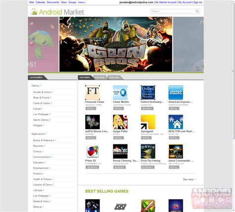 android website free android market web store