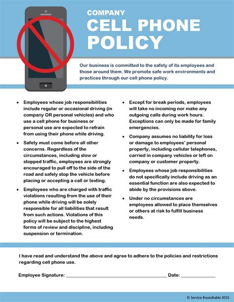 company cell phone policy template the gallery for gt no cell phone policy at work template